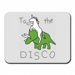 Килимок для миші To the disco