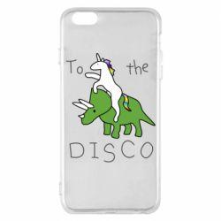 Чохол для iPhone 6 Plus/6S Plus To the disco