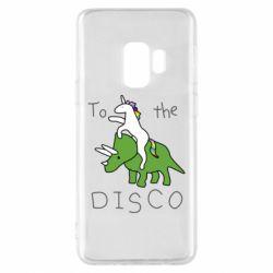 Чохол для Samsung S9 To the disco