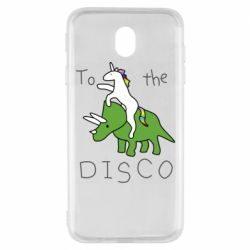 Чохол для Samsung J7 2017 To the disco