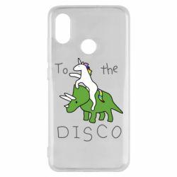 Чохол для Xiaomi Mi8 To the disco