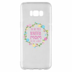 Чохол для Samsung S8+ To the most beautiful mom in the world