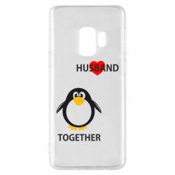 Чехол для Samsung S9 Together forever2
