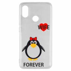Чохол для Xiaomi Mi8 Together forever