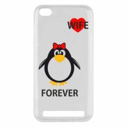 Чехол для Xiaomi Redmi 5a Together forever