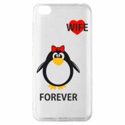 Чехол для Xiaomi Redmi Go Together forever