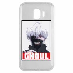 Чехол для Samsung J2 2018 Tokyo Ghoul portrait