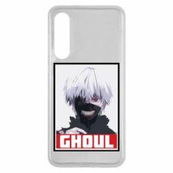 Чехол для Xiaomi Mi9 SE Tokyo Ghoul portrait