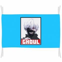 Флаг Tokyo Ghoul portrait