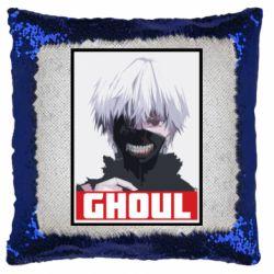Подушка-хамелеон Tokyo Ghoul portrait