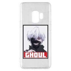 Чехол для Samsung S9 Tokyo Ghoul portrait