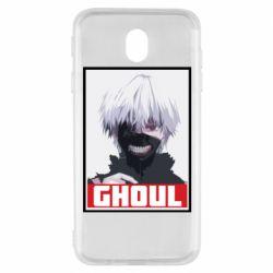 Чехол для Samsung J7 2017 Tokyo Ghoul portrait
