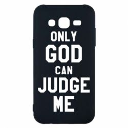 Чохол для Samsung J5 2015 Тільки Бог може судити мене