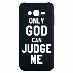 Чохол для Samsung J7 2015 Тільки Бог може судити мене