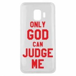 Чохол для Samsung J2 Core Тільки Бог може судити мене