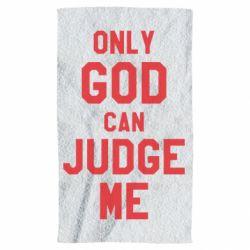 Рушник Тільки Бог може судити мене