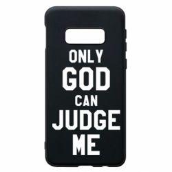 Чохол для Samsung S10e Тільки Бог може судити мене