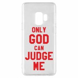 Чохол для Samsung S9 Тільки Бог може судити мене