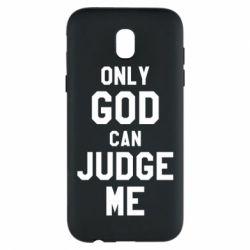 Чохол для Samsung J5 2017 Тільки Бог може судити мене