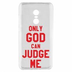 Чохол для Xiaomi Redmi Note 4 Тільки Бог може судити мене