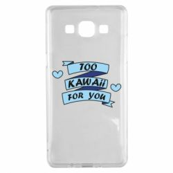 Чохол для Samsung A5 2015 Too kawaii for you