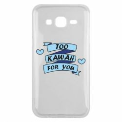 Чохол для Samsung J5 2015 Too kawaii for you