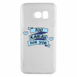 Чохол для Samsung S6 EDGE Too kawaii for you