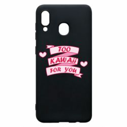 Чохол для Samsung A30 Too kawaii for you