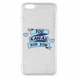 Чохол для iPhone 6 Plus/6S Plus Too kawaii for you