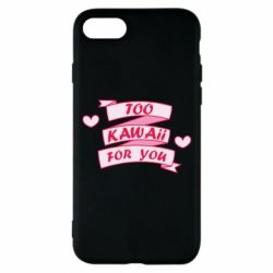 Чохол для iPhone 8 Too kawaii for you