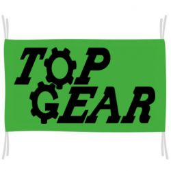 Прапор Top Gear I