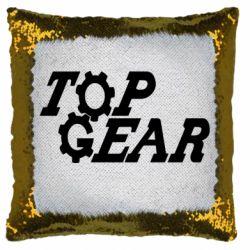 Подушка-хамелеон Top Gear I