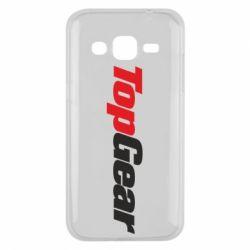 Чохол для Samsung J2 2015 Top Gear