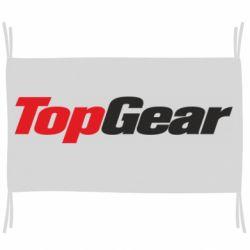 Прапор Top Gear
