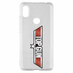 Чохол для Xiaomi Redmi S2 Top Gun Logo