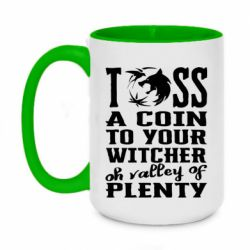 Кружка двухцветная 420ml Toss a coin  to your  witcher  oh valley of  plenty