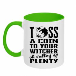 Кружка двухцветная 320ml Toss a coin  to your  witcher  oh valley of  plenty