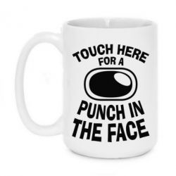 Кружка 420ml Touch here for a punch in the face