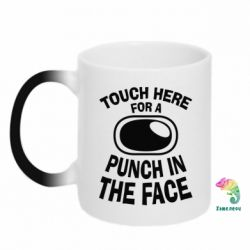 Кружка-хамелеон Touch here for a punch in the face