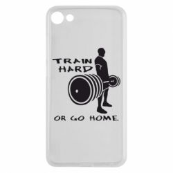Чехол для Meizu U10 Train Hard or Go Home - FatLine