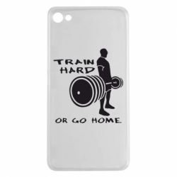 Чехол для Meizu U20 Train Hard or Go Home - FatLine