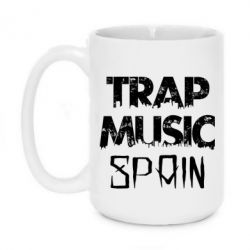 Кружка 420ml Trap music spain