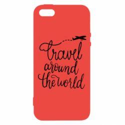 Купить Mokkinen, Чехол для iPhone5/5S/SE Travel around the world, FatLine