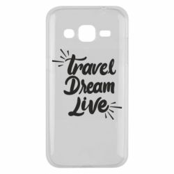 Чехол для Samsung J2 2015 Travel Dream Live