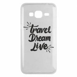 Чехол для Samsung J3 2016 Travel Dream Live