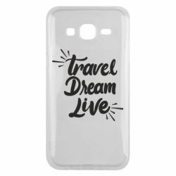 Чехол для Samsung J5 2015 Travel Dream Live