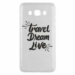 Чехол для Samsung J5 2016 Travel Dream Live