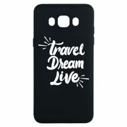 Чехол для Samsung J7 2016 Travel Dream Live