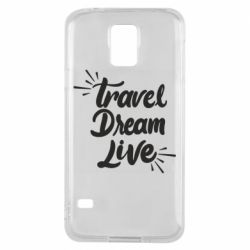 Чехол для Samsung S5 Travel Dream Live