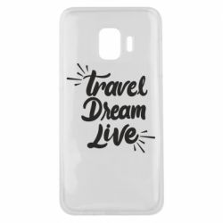 Чехол для Samsung J2 Core Travel Dream Live